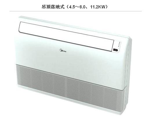 吊顶落地式_美的中央空调_产品中心_苏州海翔中央空调图片